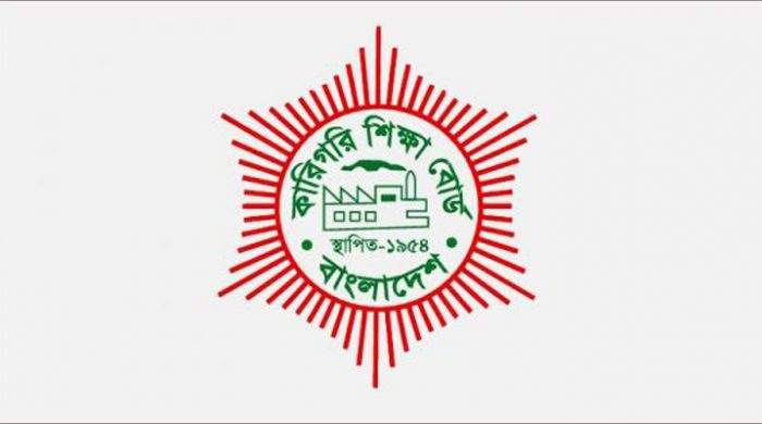 Bangladesh Technical Education Board